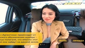 'Rusian Taxi Driver Play Pervert Game With yummy hoe Wife'